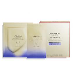 Shiseido VITAL PERFECTION LiftDefine Radiance Face Mask 6 Sets